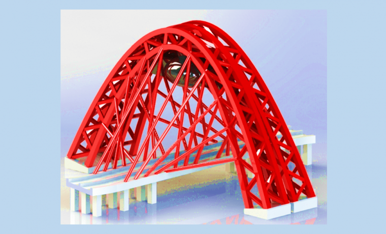 Zhivopisny Bridge Featured Image Red Colour Metal Arc with Fancy Back ground